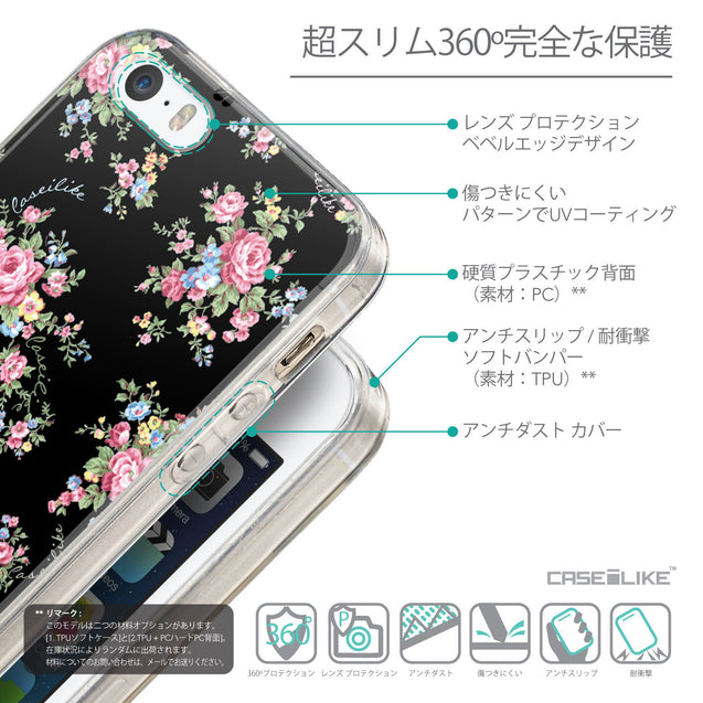 Details in Japanese - CASEiLIKE Apple iPhone SE back cover Floral Rose Classic 2261
