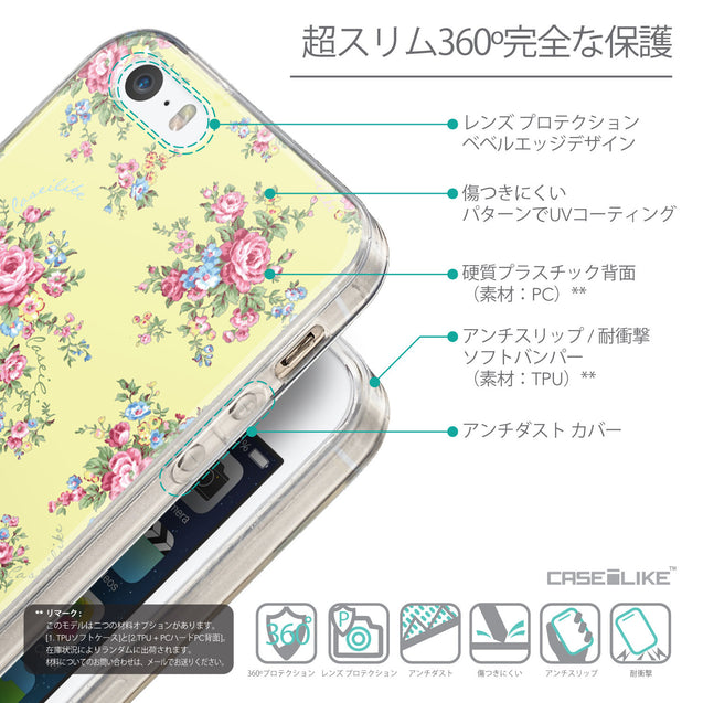 Details in Japanese - CASEiLIKE Apple iPhone SE back cover Floral Rose Classic 2264