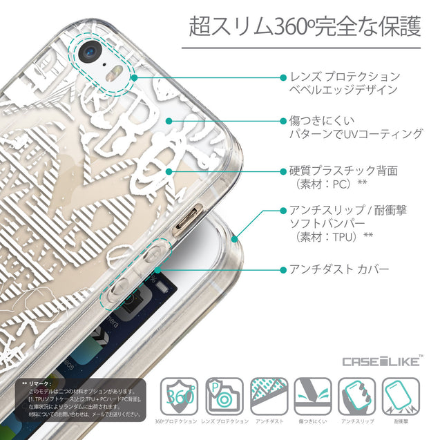 Details in Japanese - CASEiLIKE Apple iPhone SE back cover Graffiti 2730