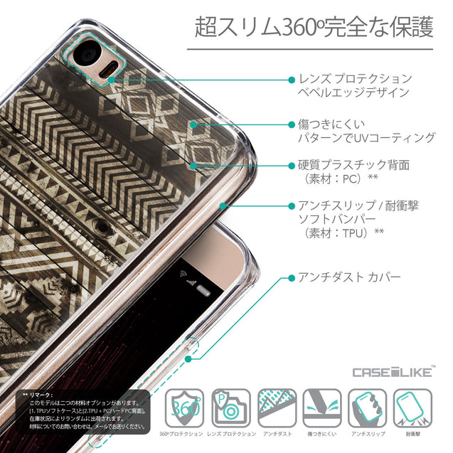 Details in Japanese - CASEiLIKE Xiaomi Mi 5 back cover Indian Tribal Theme Pattern 2050