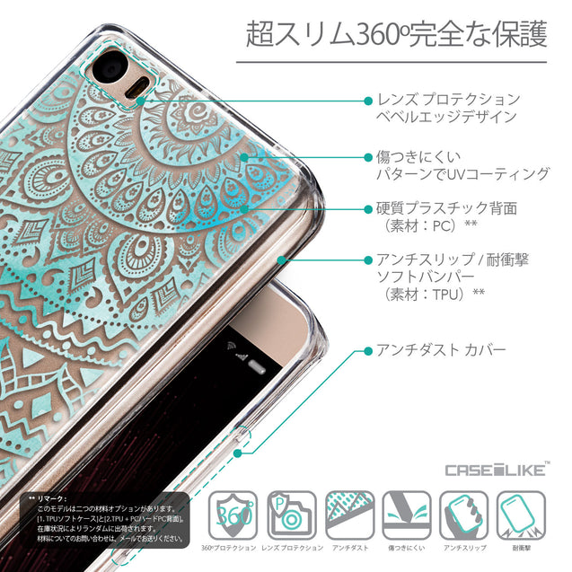 Details in Japanese - CASEiLIKE Xiaomi Mi 5 back cover Indian Line Art 2066