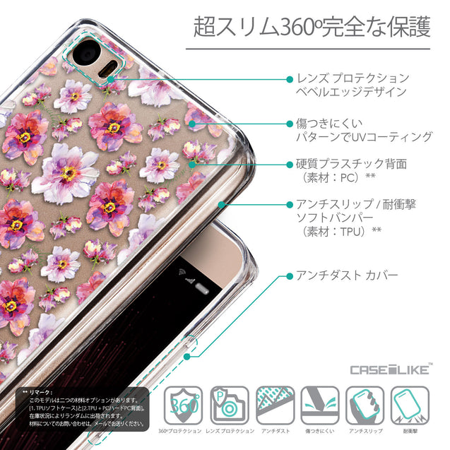 Details in Japanese - CASEiLIKE Xiaomi Mi 5 back cover Watercolor Floral 2232