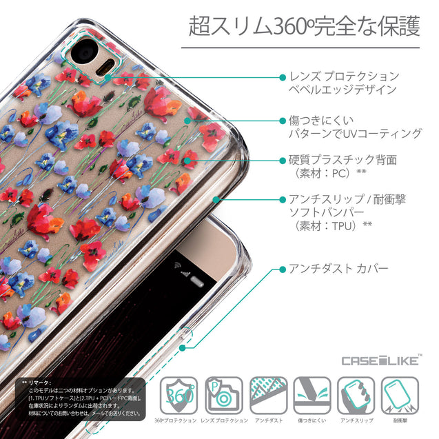 Details in Japanese - CASEiLIKE Xiaomi Mi 5 back cover Watercolor Floral 2233