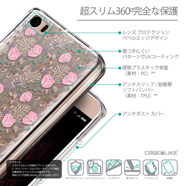 Details in Japanese - CASEiLIKE Xiaomi Mi 5 back cover Flowers Herbs 2246