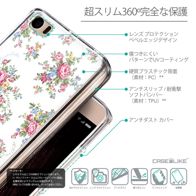 Details in Japanese - CASEiLIKE Xiaomi Mi 5 back cover Floral Rose Classic 2260
