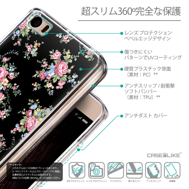 Details in Japanese - CASEiLIKE Xiaomi Mi 5 back cover Floral Rose Classic 2261