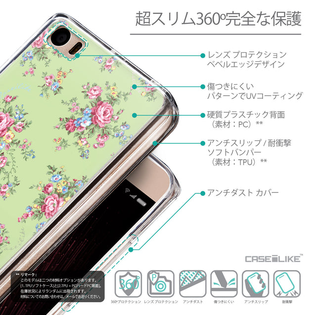 Details in Japanese - CASEiLIKE Xiaomi Mi 5 back cover Floral Rose Classic 2262