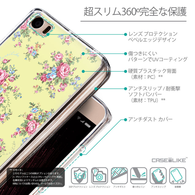 Details in Japanese - CASEiLIKE Xiaomi Mi 5 back cover Floral Rose Classic 2264