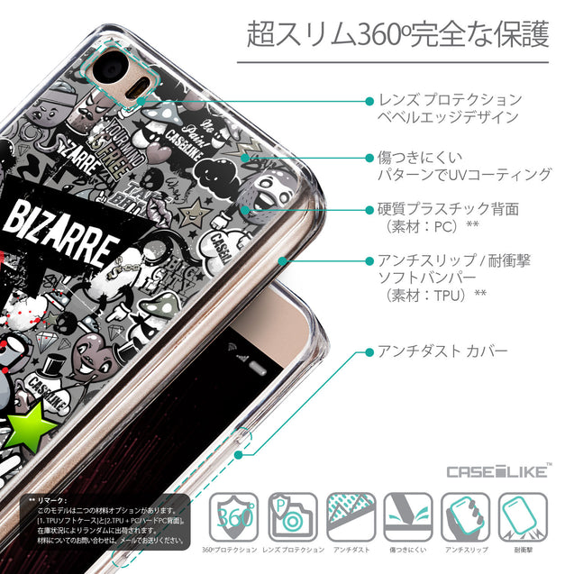 Details in Japanese - CASEiLIKE Xiaomi Mi 5 back cover Graffiti 2705