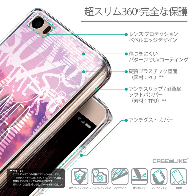 Details in Japanese - CASEiLIKE Xiaomi Mi 5 back cover Graffiti 2727