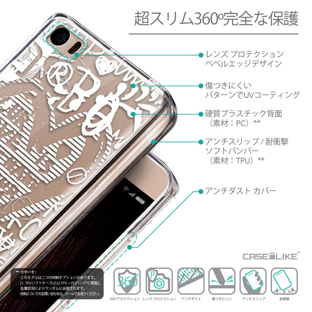 Details in Japanese - CASEiLIKE Xiaomi Mi 5 back cover Graffiti 2730