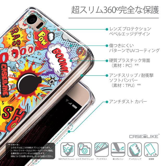 Details in Japanese - CASEiLIKE Xiaomi Mi 5 back cover Comic Captions Blue 2913