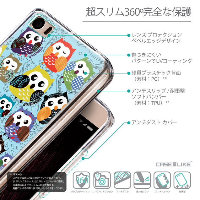 Details in Japanese - CASEiLIKE Xiaomi Mi 5 back cover Owl Graphic Design 3312