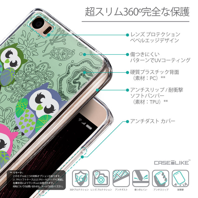 Details in Japanese - CASEiLIKE Xiaomi Mi 5 back cover Owl Graphic Design 3313
