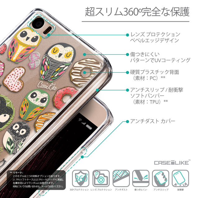 Details in Japanese - CASEiLIKE Xiaomi Mi 5 back cover Owl Graphic Design 3315