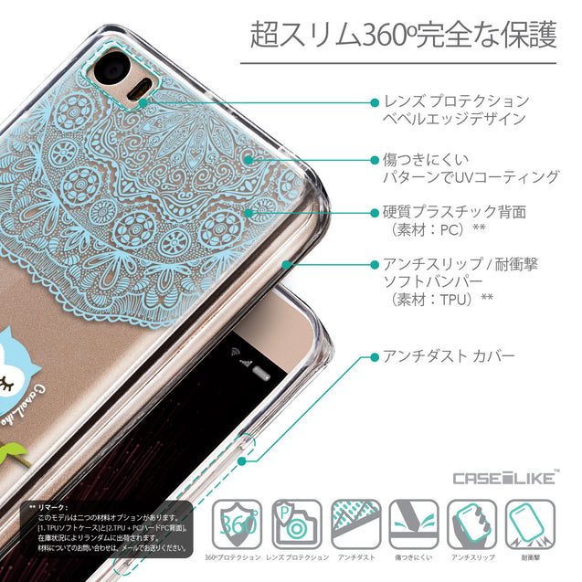 Details in Japanese - CASEiLIKE Xiaomi Mi 5 back cover Owl Graphic Design 3318