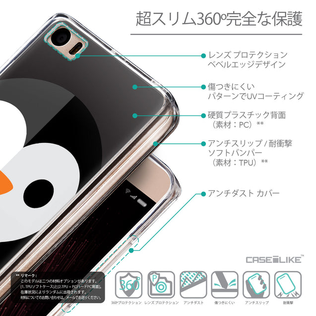 Details in Japanese - CASEiLIKE Xiaomi Mi 5 back cover Animal Cartoon 3640