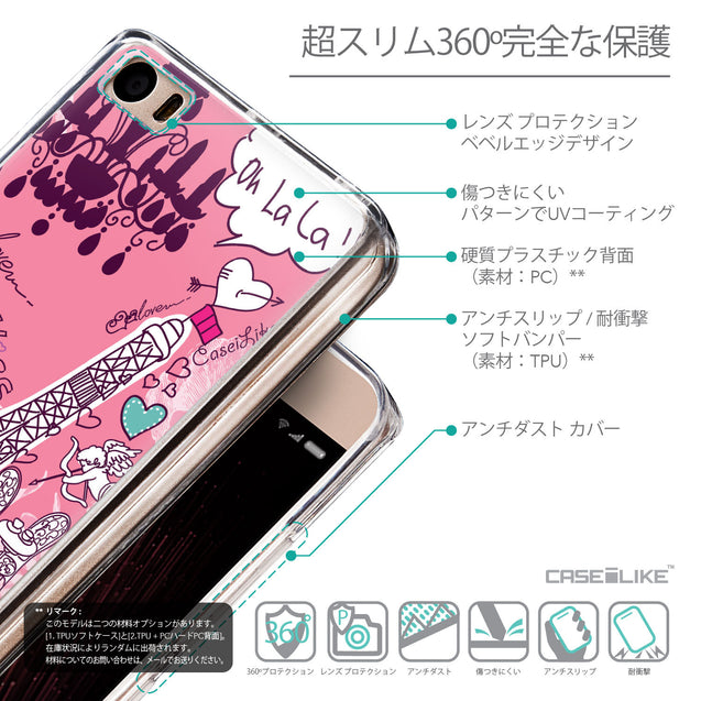 Details in Japanese - CASEiLIKE Xiaomi Mi 5 back cover Paris Holiday 3905