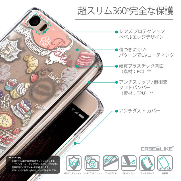 Details in Japanese - CASEiLIKE Xiaomi Mi 5 back cover Paris Holiday 3907