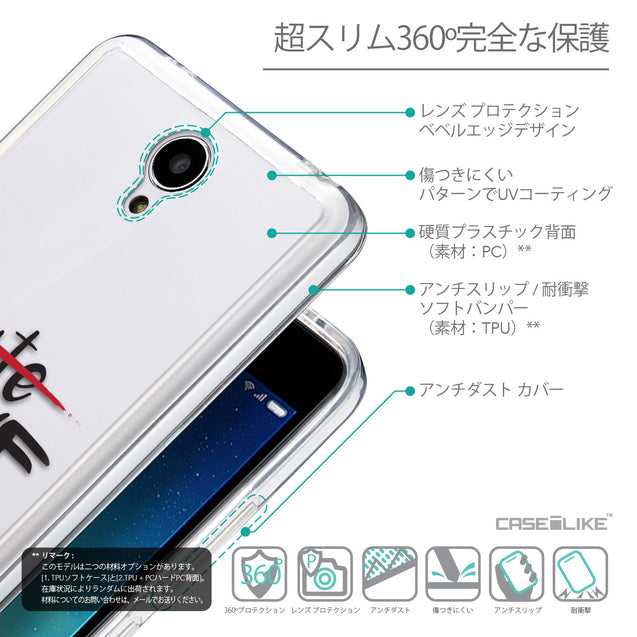 Details in Japanese - CASEiLIKE Xiaomi Redmi Note 2 back cover Quote 2406