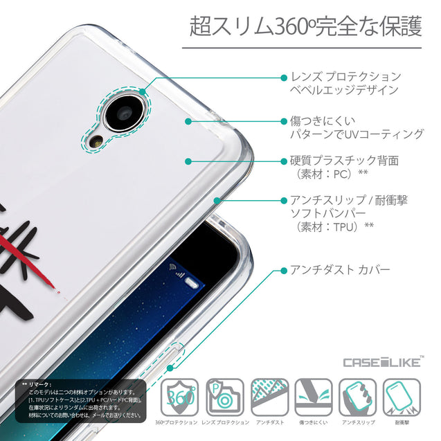 Details in Japanese - CASEiLIKE Xiaomi Redmi Note 2 back cover Quote 2408