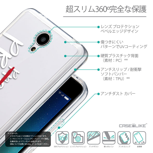 Details in Japanese - CASEiLIKE Xiaomi Redmi Note 2 back cover Quote 2409