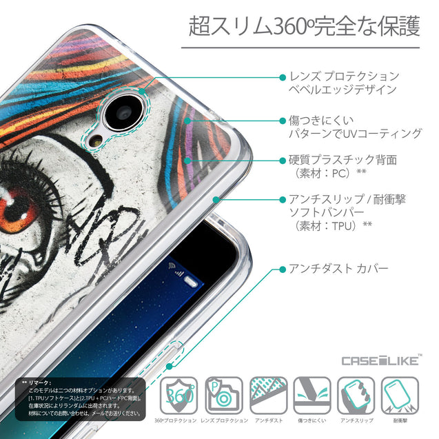 Details in Japanese - CASEiLIKE Xiaomi Redmi Note 2 back cover Graffiti Girl 2724
