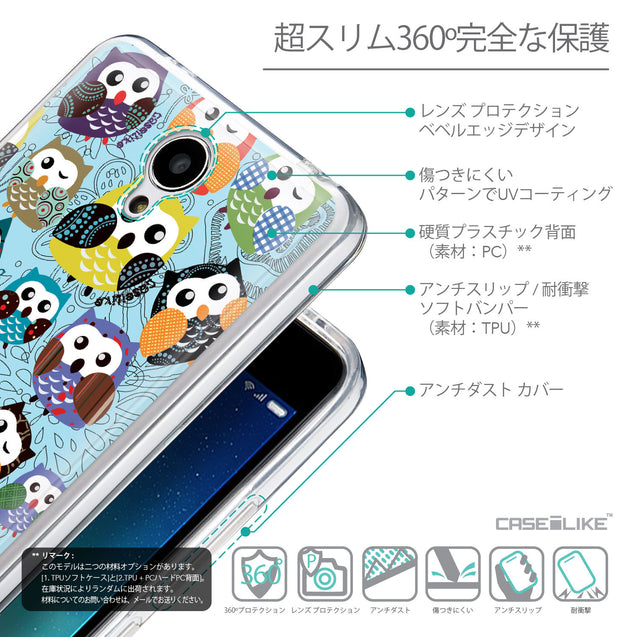 Details in Japanese - CASEiLIKE Xiaomi Redmi Note 2 back cover Owl Graphic Design 3312