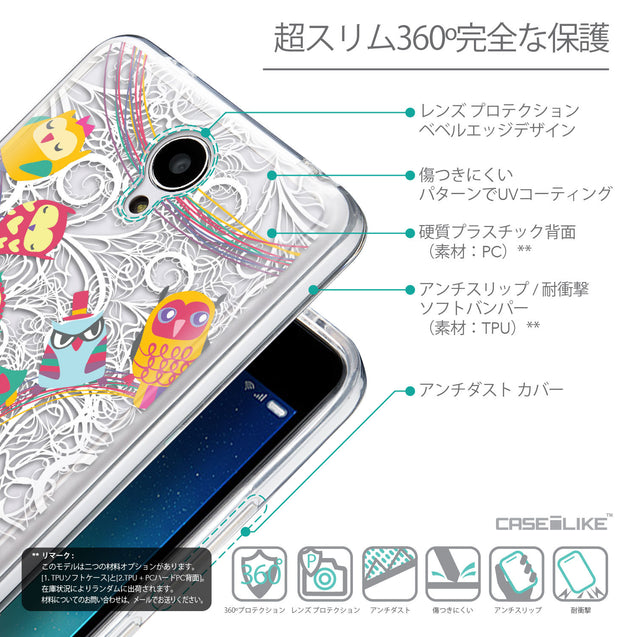 Details in Japanese - CASEiLIKE Xiaomi Redmi Note 2 back cover Owl Graphic Design 3316