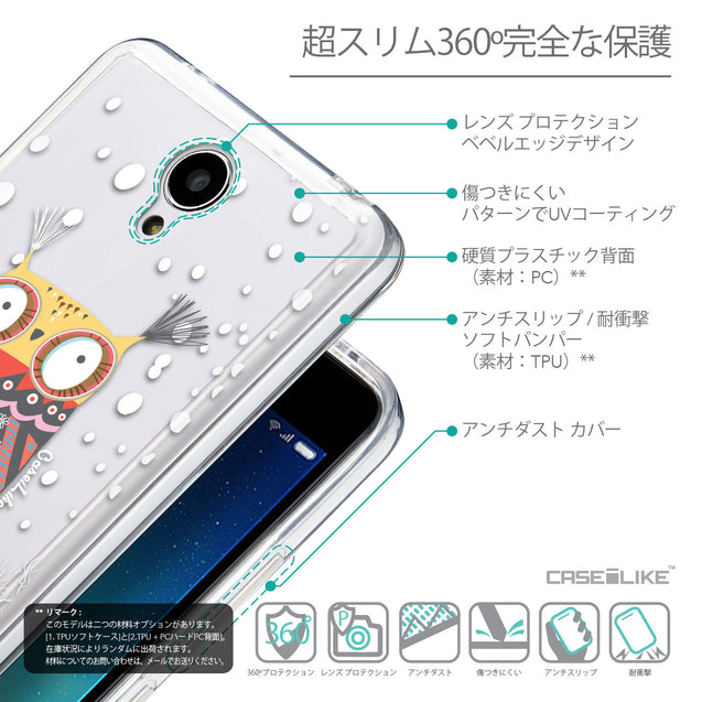 Details in Japanese - CASEiLIKE Xiaomi Redmi Note 2 back cover Owl Graphic Design 3317