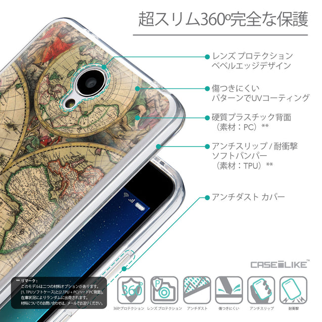 Details in Japanese - CASEiLIKE Xiaomi Redmi Note 2 back cover World Map Vintage 4607