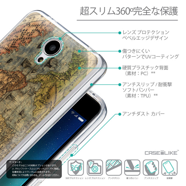 Details in Japanese - CASEiLIKE Xiaomi Redmi Note 2 back cover World Map Vintage 4608
