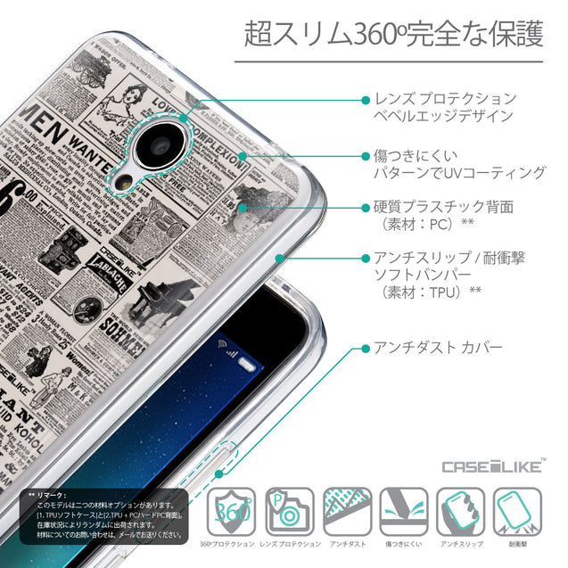 Details in Japanese - CASEiLIKE Xiaomi Redmi Note 2 back cover Vintage Newspaper Advertising 4818