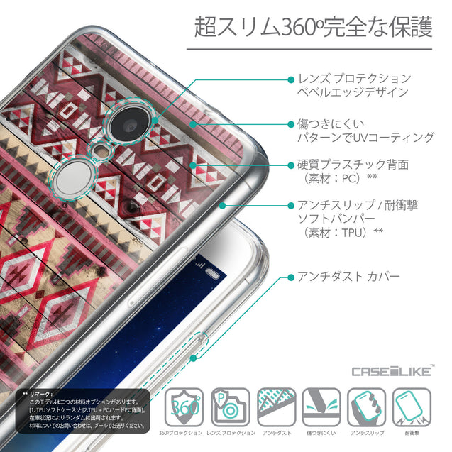 Details in Japanese - CASEiLIKE Xiaomi Redmi Note 3 back cover Indian Tribal Theme Pattern 2057