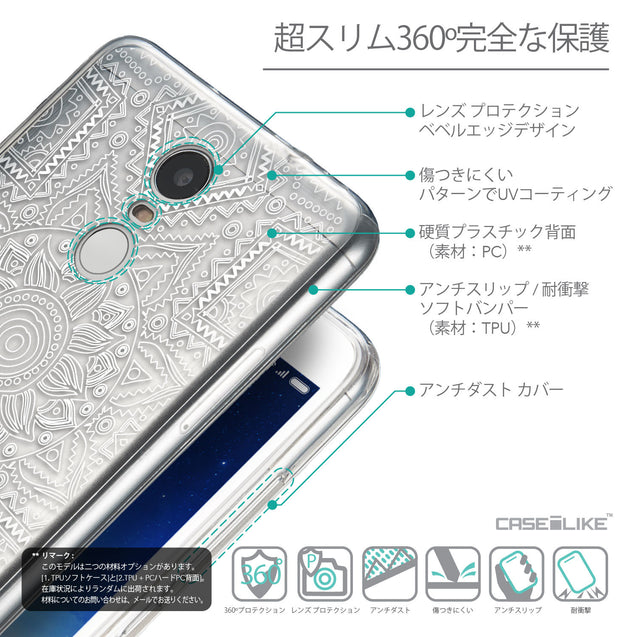 Details in Japanese - CASEiLIKE Xiaomi Redmi Note 3 back cover Indian Line Art 2061