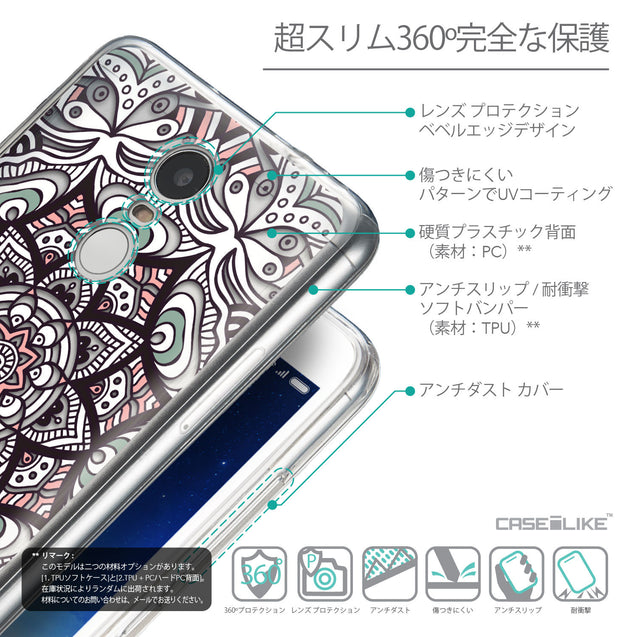 Details in Japanese - CASEiLIKE Xiaomi Redmi Note 3 back cover Mandala Art 2095