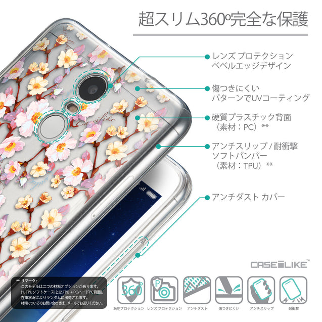 Details in Japanese - CASEiLIKE Xiaomi Redmi Note 3 back cover Watercolor Floral 2236