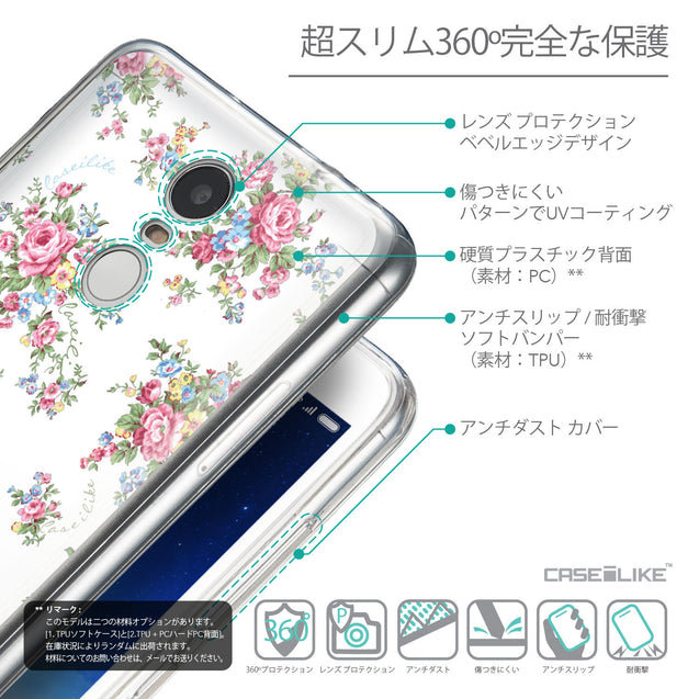 Details in Japanese - CASEiLIKE Xiaomi Redmi Note 3 back cover Floral Rose Classic 2260