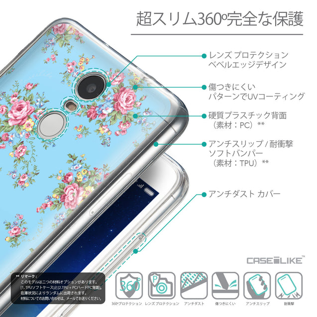Details in Japanese - CASEiLIKE Xiaomi Redmi Note 3 back cover Floral Rose Classic 2263