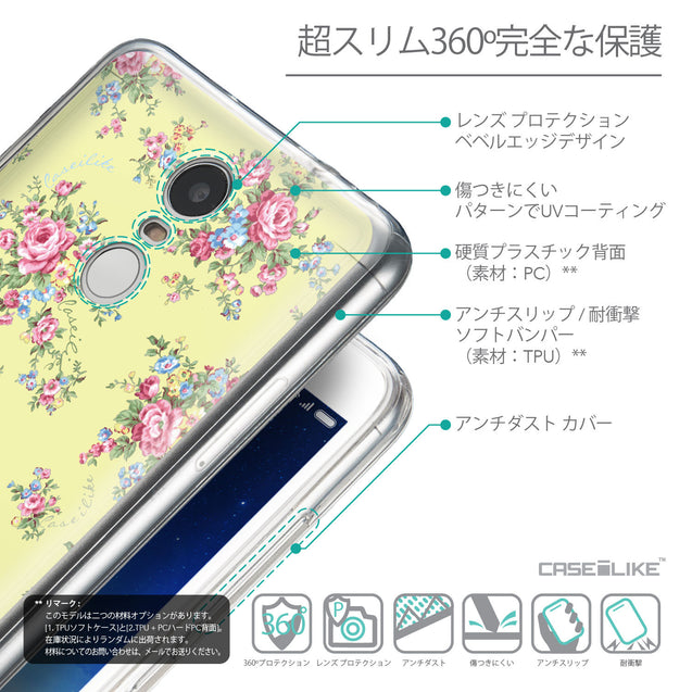 Details in Japanese - CASEiLIKE Xiaomi Redmi Note 3 back cover Floral Rose Classic 2264