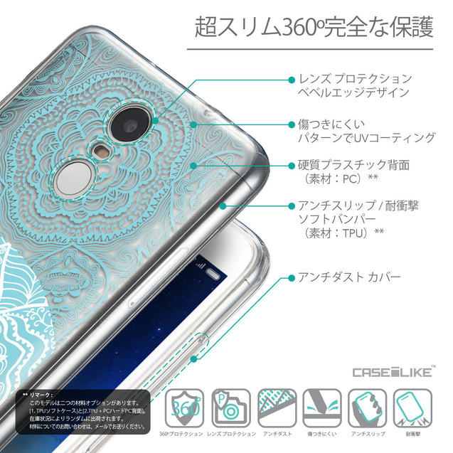 Details in Japanese - CASEiLIKE Xiaomi Redmi Note 3 back cover Mandala Art 2306