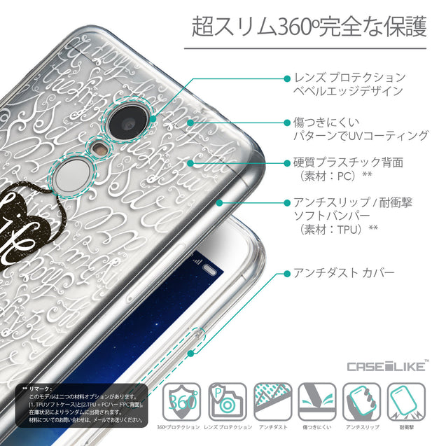 Details in Japanese - CASEiLIKE Xiaomi Redmi Note 3 back cover Indian Tribal Theme Pattern 2053