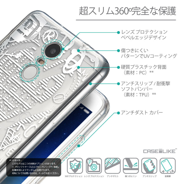 Details in Japanese - CASEiLIKE Xiaomi Redmi Note 3 back cover Graffiti 2730
