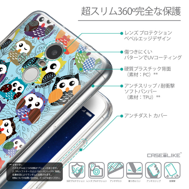 Details in Japanese - CASEiLIKE Xiaomi Redmi Note 3 back cover Owl Graphic Design 3312