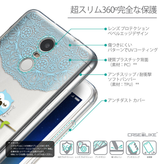 Details in Japanese - CASEiLIKE Xiaomi Redmi Note 3 back cover Owl Graphic Design 3318