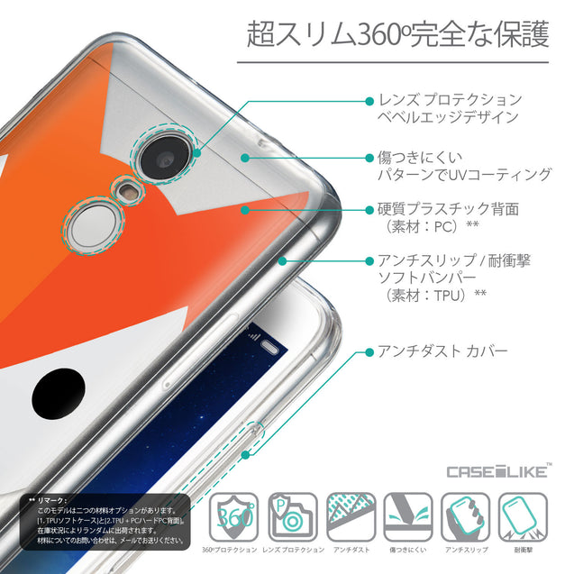 Details in Japanese - CASEiLIKE Xiaomi Redmi Note 3 back cover Animal Cartoon 3637