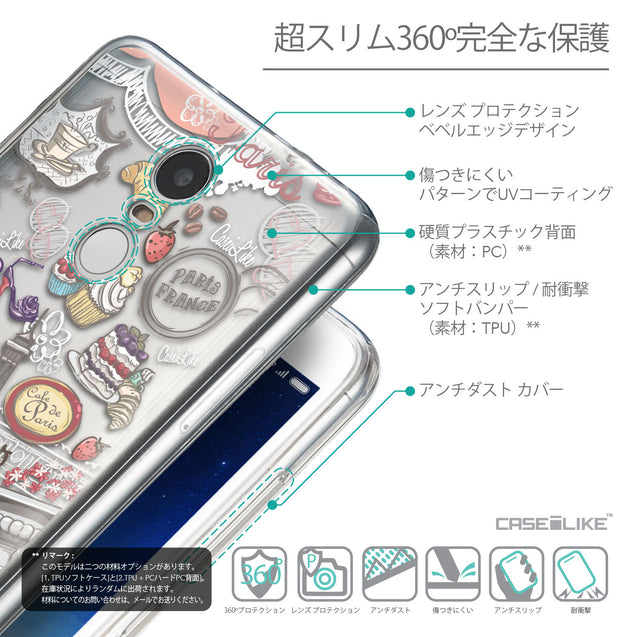 Details in Japanese - CASEiLIKE Xiaomi Redmi Note 3 back cover Paris Holiday 3907