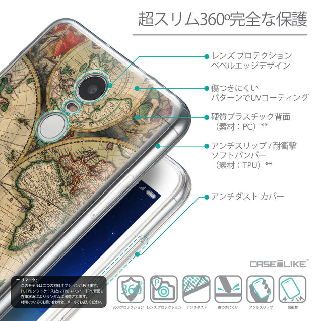 Details in Japanese - CASEiLIKE Xiaomi Redmi Note 3 back cover World Map Vintage 4607