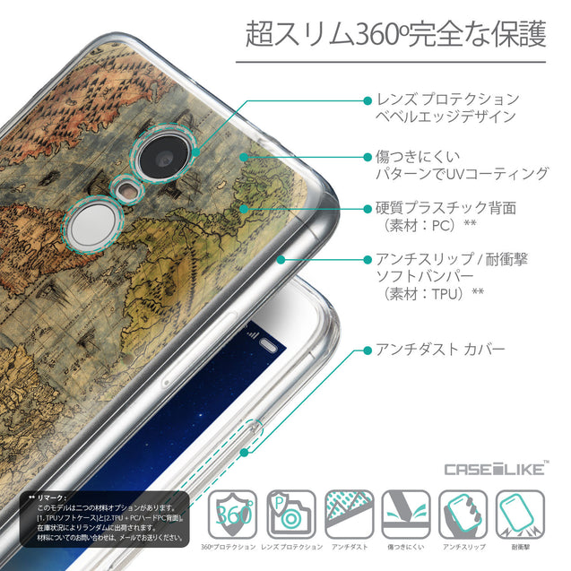 Details in Japanese - CASEiLIKE Xiaomi Redmi Note 3 back cover World Map Vintage 4608