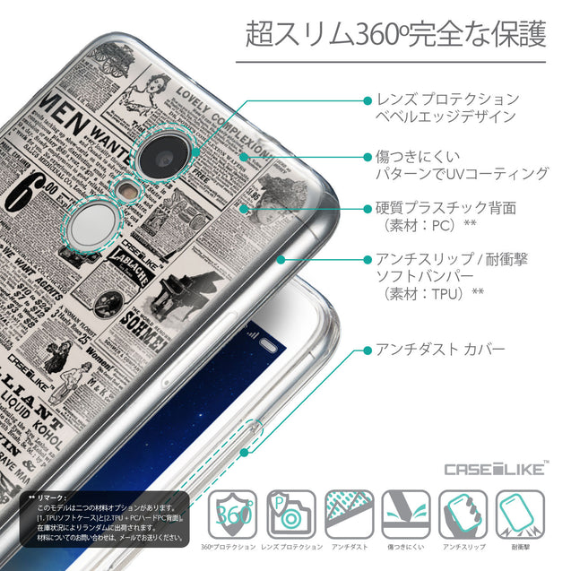 Details in Japanese - CASEiLIKE Xiaomi Redmi Note 3 back cover Vintage Newspaper Advertising 4818